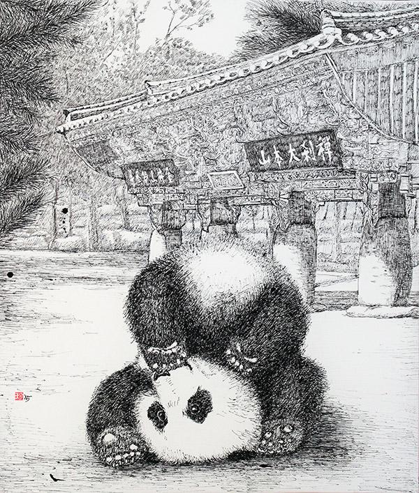 정충진 범어사 Panda